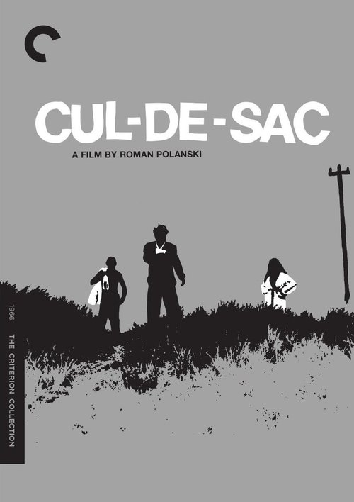 """Poster for the movie """"Cul-de-Sac"""""""