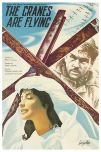 "Poster for the movie ""The Cranes Are Flying"""