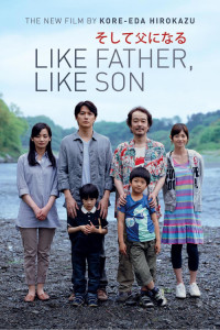 """Poster for the movie """"Like Father, Like Son"""""""