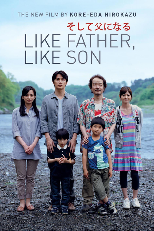 "Poster for the movie ""Like Father, Like Son"""