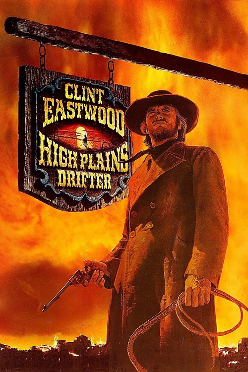 """Poster for the movie """"High Plains Drifter"""""""