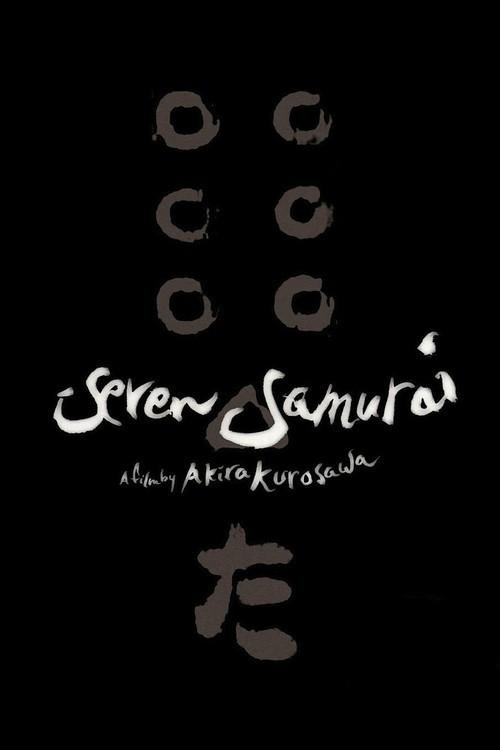 """Poster for the movie """"Seven Samurai"""""""