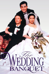 "Poster for the movie ""The Wedding Banquet"""