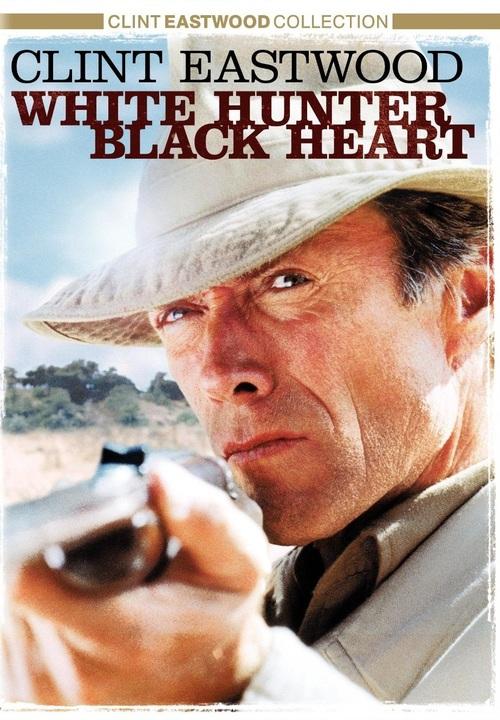 """Poster for the movie """"White Hunter Black Heart"""""""