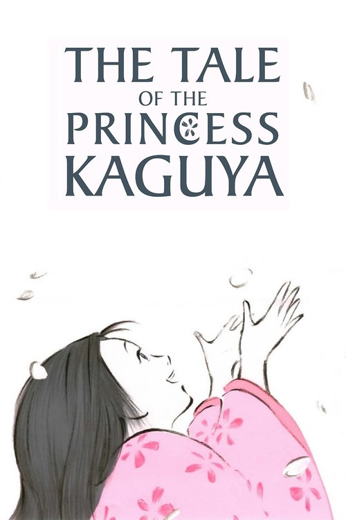 """Poster for the movie """"The Tale of the Princess Kaguya"""""""