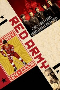 "Poster for the movie ""Red Army"""
