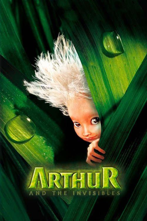 """Poster for the movie """"Arthur and the Invisibles"""""""