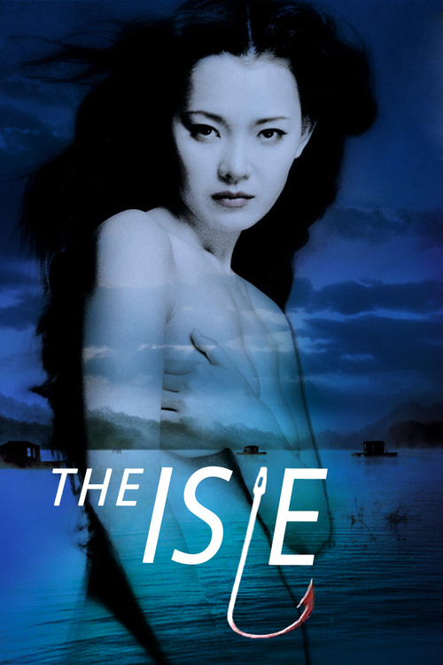 """Poster for the movie """"The Isle"""""""