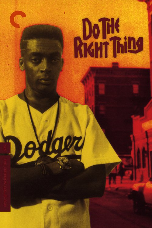 """Poster for the movie """"Do the Right Thing"""""""