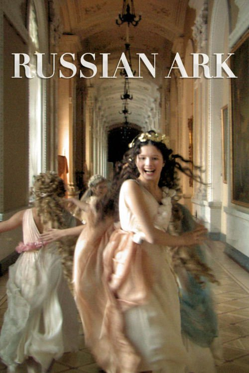 """Poster for the movie """"Russian Ark"""""""