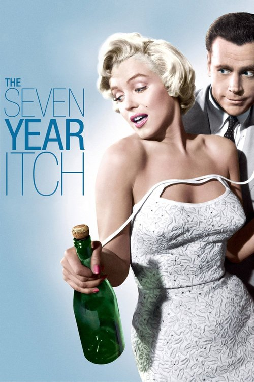 """Poster for the movie """"The Seven Year Itch"""""""