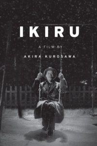"Poster for the movie ""Ikiru"""