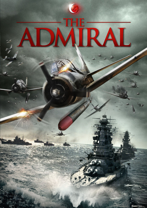 """Poster for the movie """"Isoroku Yamamoto, the Commander-in-Chief of the Combined Fleet"""""""