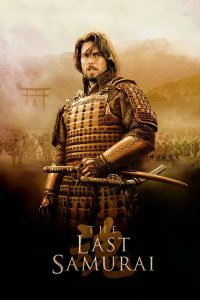 "Poster for the movie ""The Last Samurai"""