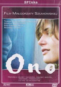 """Poster for the movie """"Stranger"""""""