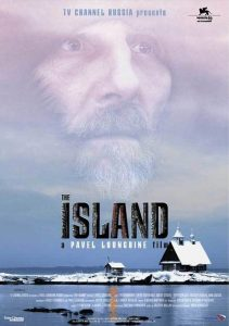 "Poster for the movie ""The Island"""
