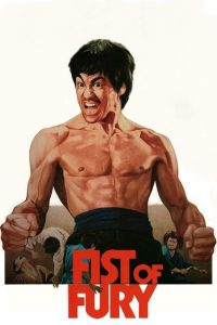 "Poster for the movie ""Fist of Fury"""