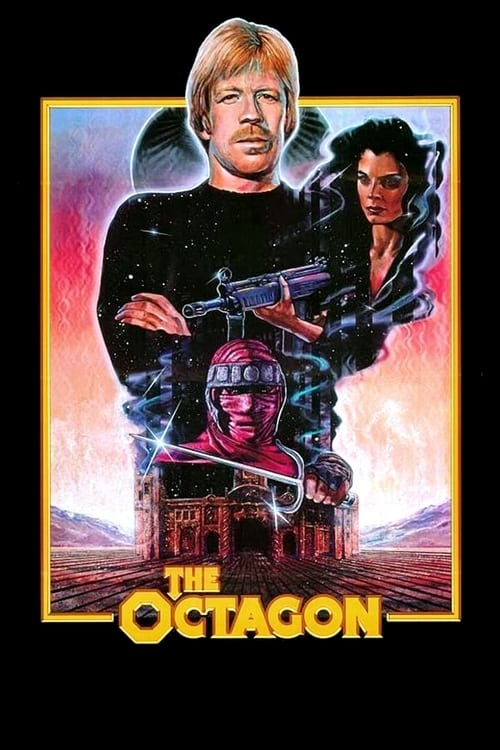 """Poster for the movie """"The Octagon"""""""