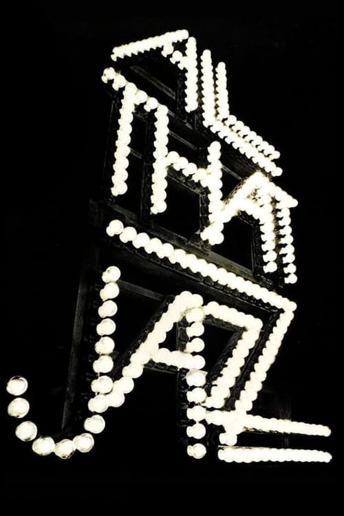 "Poster for the movie ""All That Jazz"""