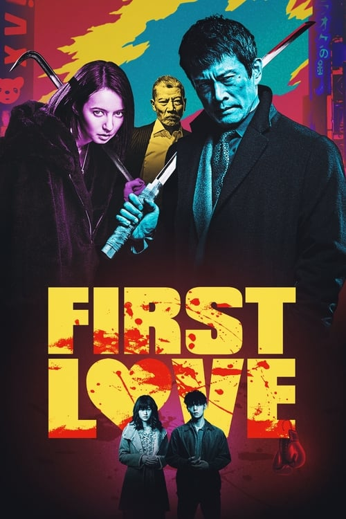 """Poster for the movie """"First Love"""""""