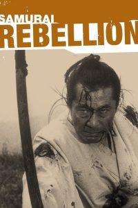 "Poster for the movie ""Samurai Rebellion"""