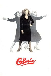 """Poster for the movie """"Gloria"""""""
