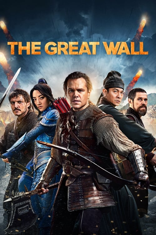 """Poster for the movie """"The Great Wall"""""""
