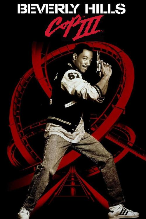 """Poster for the movie """"Beverly Hills Cop III"""""""