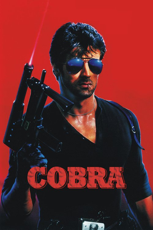 """Poster for the movie """"Cobra"""""""