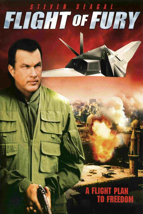 """Poster for the movie """"Flight of Fury"""""""