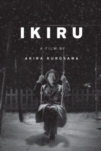 "Poster for the movie ""Ikiru"""