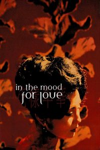 """Poster for the movie """"In the Mood for Love"""""""
