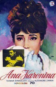 "Poster for the movie ""Anna Karenina"""